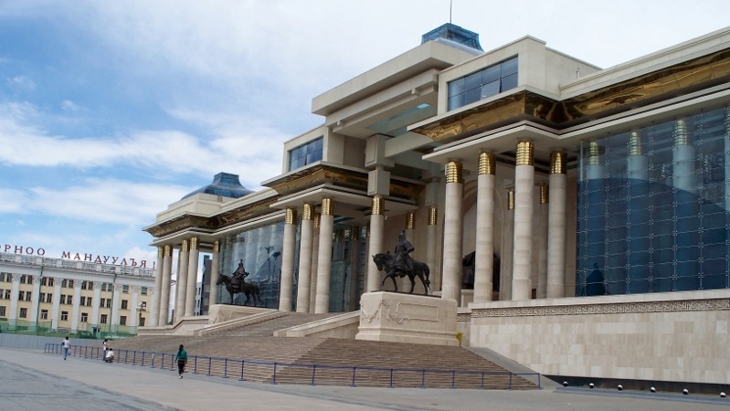 Parliament of Mongolia