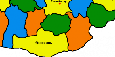 Ulaanbaatar to Umungovi