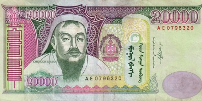 Twenty thousand Tugrik note