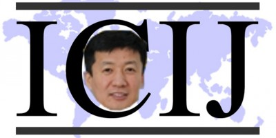 ICIJ Logo with Bayartsogt