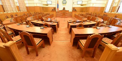 Plenary Session Hall of the Mongolian State Great Khural