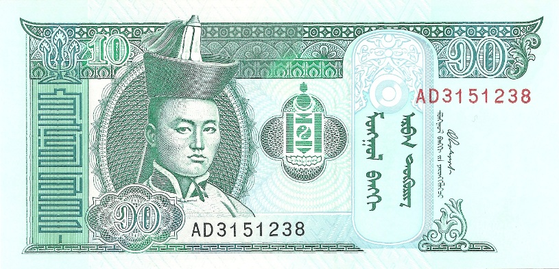 Ten Tugrik note