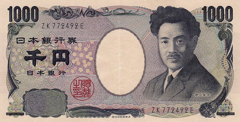 One thousand Yen banknote