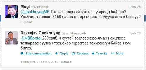 Gankhuyag tweets