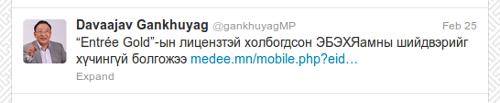Gankhuyag tweet