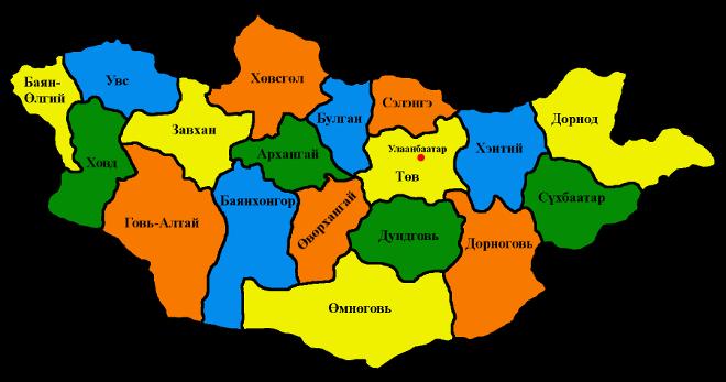 Mongolian Aimags