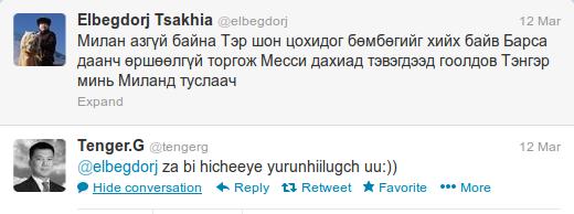 President Tweet